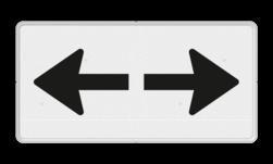 Verkeersbord Onderbord - Geldig in twee richtingen Verkeersbord RVV OB502 - Onderbord - Geldig in twee richtingen OB502