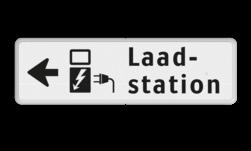 Verkeersbord Onderbord - Elektrisch laadstation links Verkeersbord RVV OBE05l - Onderbord -  Elektrisch laadstation links OBE05l