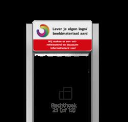 Portaalsysteem TS met informatiebord 2:1 met aluminium geborstelde staanders portaal, info, informatie, eigen, ontwerp, full, color, colour, luxe, systeem, informatiebord