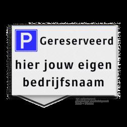 Parkeerplaatsbord LET OP ! is een vlak uitgevoerd bord t.b.v. montage tegen vlakke wand (kan NIET tegen op paal of spijlenhek gemonteerd worden) Parkeerplaatsbord VLAK 300x200x2mm - E04 + eigen tekst Huisnummer op parkeerbord