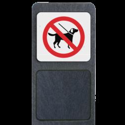 Verzwaarde bermpaal met bord 'honden niet toegestaan' buitengebied, huisnummer, nummer, huis, buiten, gebied, paal, Modern, huisnummerbord, Huisnummerpaal, Huisnummerpalen, honden, aan, de, lijn, bermpaal, bermplank, aangelijnd, aanlijnen, hondenpoep, honden, poep, uitlaat, uitlaten, uitlaatplek, verboden, niet, toegestaan,