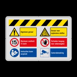 Veiligheidsbord | 6 symbolen + banner Wit, (RAL 9016 - wit), PAS OP!, Terrein betreden op eigen risico, Verboden toegang Art 461, , W002 - Gevaar voor explosieve stoffen, P003 - Vuur, open vlam en roken verboden, M003 - Gehoorbescherming verplicht