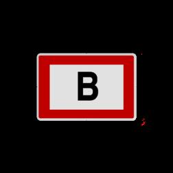Product S07 - Aansluitpunt droge blusleiding Brand bord S07 - Aansluitpunt droge blusleiding - 300x200mm Brandkraan, bluswater, blusput, waterput, waterpunt