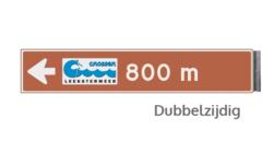 Bewegwijzeringsbord - DUBBELZIJDIG - 800x150x15mm bruin/wit logo en pijl dubbelzijdig, verwijs, pijlbord