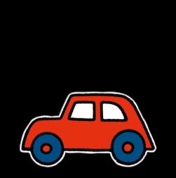 Dick Bruna - Silhouetbord auto Nijntje, vvn, school, schoolzone, kinderdagverblijf, crèche, creche, Miffy, Silhouet,