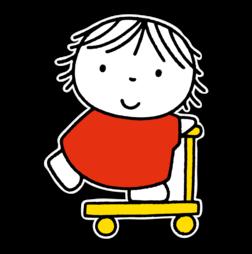 Dick Bruna - Silhouetbord joep op de step Nijntje, vvn, school, schoolzone, kinderdagverblijf, crèche, creche, Miffy, Silhouet,