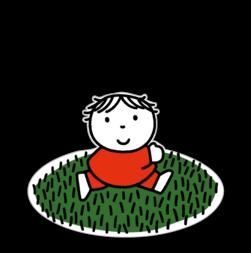 Dick Bruna - Silhouetbord speelveld - grasveld Nijntje, vvn, school, schoolzone, kinderdagverblijf, crèche, creche, Miffy, Silhouet,