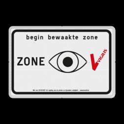 VIGILIS bord - Begin bewaakte zone - bewaking Belgie parkeren, bezoekers, auto's, bedrijven, bedrijf, prive, eigen, terrein, verkeersbord, reflecterend