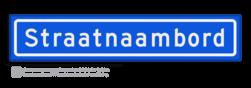 Straatnaambord KOKER 80x15cm - max. 14 karakters - NEN1772 straat, straatnaamborden, naambord, straatbord, kokerbord, NEN, officieel, wegnaam, sign, street, 800, 80