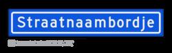 Straatnaambord KOKER 90x15cm - max. 16 karakters - NEN1772 straat, straatnaamborden, naambord, straatbord, kokerbord, NEN, officieel, wegnaam, sign, street, 900, 90