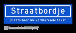 Straatnaambord met ondertekst KOKER 70x20cm - max. 12 karakters - NEN1772 straat, straatnaamborden, naambord, straatbord, kokerbord, NEN, officieel, wegnaam, sign, street, 700, 70, ondertekst, verklarende, tekst