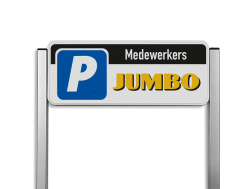 Parkeerplaatsbord type TS3 + Parkeer eigen ontwerp Parkeerbord, JUMBO, unit, full, color, colour, eigen, ontwerp, luxe, staanders, aluminium, logo, beeldmateriaal