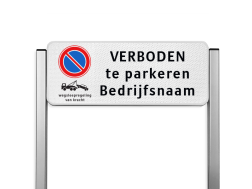 Parkeerplaatsbord unit TS3 - E01 + wsr + eigen tekst Parkeerbord, parkeerplaats, eigen plaats, parkeren, RVV E01, p bord, portaal, systeem, staanders, luxe