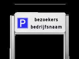 Parkeerbord Bezoekers (uitsluitend parkeren voor bezoekers) + bedrijfsnaam Parkeerbord bezoekers type TS - Parkeren bezoekers Parkeerbord, parkeerplaats, eigen plaats, parkeren, RVV E04, p bord, bezoekers, luxe, portaal, unit, ts, e4