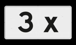 Verkeersbord Onderbord - Geldt voor aantal aangegeven vakken Verkeersbord RVV OBE04 - Onderbord - 3x OB504 OBE04 3x wit bord, OBE04, Diversen, elektrisch, 2x, vakken, pijlen, OB504