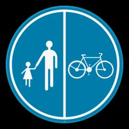 Verkeersbord D9b: Deel van de openbare weg is voorbehouden voor het verkeer van voetgangers, van fietsers en van tweewielige bromfietsen klasse A. Verkeersbord SB250 D9b - Deel van de weg voorbehouden voor voetgangers en fietsers D9b