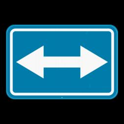 Verkeersbord F21: Dit verkeersbord geeft aan dat hier langs rechts of links mag voorbijrijden. Verkeersbord SB250 F21 - Rechts of links voorbijrijden toegelaten F21