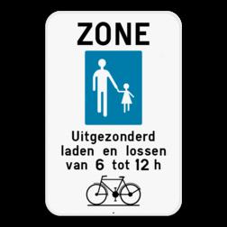 Verkeersbord F1103: Dit verkeersbord geeft aan dat er vanaf hier een voetgangerszone begint. Verkeersbord SB250 F103 - Begin voetgangerszone F103