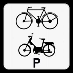 Verkeersbord M20: Dit onderbord is een aanvulling op een verkeersbord en geeft aan dat dit voorbehouden is of enkel van toepassing is voor fietsers en bestuurders van speed pedelecs. Verkeersbord SB250 M20 - Enkel voor fietsers en speed pedelecs M20