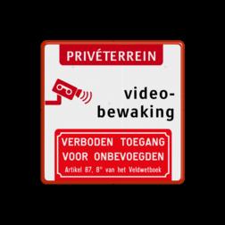 Camerabewaking - Prive terrein - Art. 87.8 België eigen, terrein, prive, beveiliging, bescherming, video, bewaking, verboden ,toegang