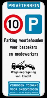 Parkeerbord Privéterrein - C43 en E9 - vrij te kiezen tekst - wegsleepregeling - Verboden toegang voor onbevoegden artikel 87,8 van het veldwetboek Parkeerbord Privéterrein C43-E9 + eigen tekst
