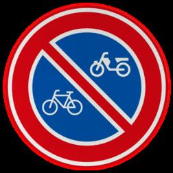 Verkeersbord Verbod (brom-)fietsen te parkeren / plaatsen Verkeersbord RVV E03 - Parkeerverbod (brom-)fietsen E03 niet parkeren, geen fietsen plaatsen, E3