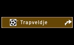 Verwijsbord toeristisch (bruin) - met 1 pictogram, 1 regel tekst en pijl ANWB, ANWB-bord, verwijsborden, Bewegwijzering, strokenbord, verwijsbord, wegwijsbord, bewegwijzeringsbord, verwijzingsbord