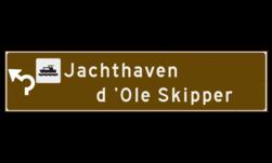 Verwijsbord toeristisch (bruin) - met 1 pictogram, 2 regels tekst en pijl ANWB, ANWB-bord, verwijsborden, Bewegwijzering, strokenbord, verwijsbord, wegwijsbord, bewegwijzeringsbord, verwijzingsbord