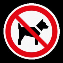 Vloersticker - Verboden voor honden vloersticker, verboden, toegang, onbevoegden, geen, no, acces,