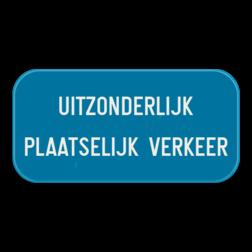 Verkeersbord GIV: Dit verkeersbord duid een beperking van een verbod of van een gebod voor zekere categorieën van voertuigen. Bv. uitgezonderd fietsers, uitgezonderd -5t, uitgezonderd plaatselijk verkeer,... Verkeersbord SB250 G type IV - Beperking of verbod - 400x200mm