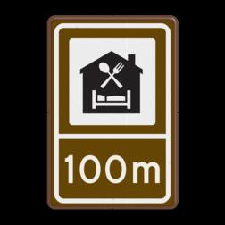 Routebord BW101 (bruin) - 1 pictogram met aanpasbare pijl BEW101, Camping, tent & caravan