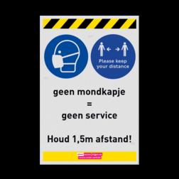 Bord geen mondkapje geen service - afstand houden afstand, houden, bord, meter, veiligheid, omgangsregels, veiligheid, gezondheid, risico's, virus, mondkapje,