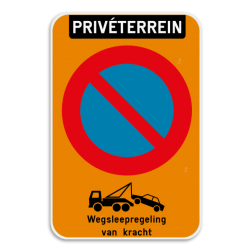 Product Parkeerverbod privéterrein E1 + wegsleepregeling Parkeerverbod privéterrein E1 + wegsleepregeling