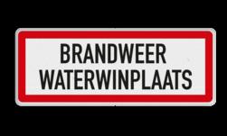 Brand bord overig - 800x300mm - BRANDWEER WATERWINPLAATS brandweer, tekstbord, bluswater, bluswaterput, waterput, brandkraan