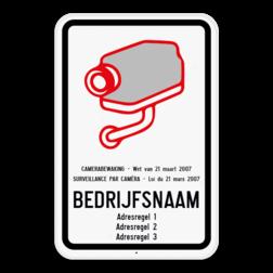 Camerabord CAMERABEWAKING wet van 21 maart 2017 (België model verplicht) Camerabord België - wet van 21 maart 2017 - 2-talig