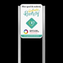 Portaalsysteem bord + logo - Rookvrije Generatie rookvrije, generatie, portaal, rookvrij, terrein