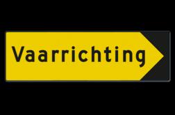 Scheepvaartbord Omleiding / Beslissingsaanduiding voor vaarweg of plaats. Dit teken (groen bord met witte tekst) verwijst naar een vaarweg of plaats en geeft tevens een richting aan. Scheepvaartbord BPR H. 2.1b - Tijdelijke beslissingsaanduiding voor vaarweg of plaats Water, H2, H21, overige tekens, overige aanduidingen, waterweg, waterwegen, scheepvaarttekens, verkeerstekens