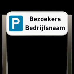 Parkeerbord bezoekers type TS - Parkeren bezoekers Parkeerbord, parkeerplaats, eigen plaats, parkeren, e9, p bord, bezoekers, luxe, portaal, unit, ts,