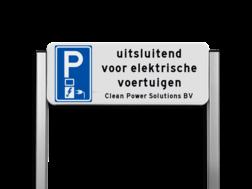 Parkeerplaatsbord unit, Uitsluitend elektrische voertuigen