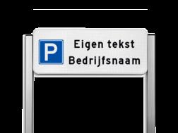 Parkeerplaatsbord Parkeerplaats bord met eigen tekst / bedrijfsnaam Parkeerplaatsbord unit type TS - Parkeren eigen tekst