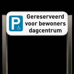 Parkeerbord mindervaliden type TS Parkeerbord, parkeerplaats, eigen plaats, parkeren, e9, p bord, bezoekers, luxe, portaal, unit, ts,