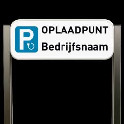 Parkeerbord elektrisch opladen - Bedrijfsnaam type TS Parkeerbord, parkeerplaats, eigen plaats, parkeren, e9, p bord, bezoekers, luxe, portaal, unit, ts,