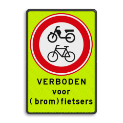 Verkeersbord Gesloten voor fietsers, bromfietsers en gehandicaptenvoertuigen Verkeersbord RVV C15f met tekst - fluorescerende achtergrond C15f
