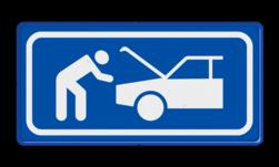 Verkeersbord Vluchthaven, pechstrook Verkeersbord RVV BB06 - Vluchthaven / pechstrook BB06 Pech, vluchtstrook