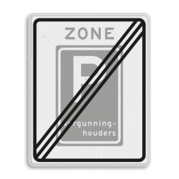 Verkeersbord Einde Parkeerzone vergunninghouders Verkeersbord RVV E09ze  - Einde zone vergunninghouders E09ze