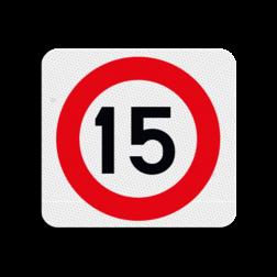 Terreinbordje maximum snelheid 15km 119x109mm Terreinbord, 119x109, PAS OP!, Kinderen, Spelen