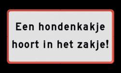 Onderbord met rode rand en zwarte tekst - VRIJ INVOERBAAR
