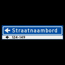 Straatnaambord KOKER 900x200mm - max. 16 karakters - huisnummers en pijl links - NEN1772