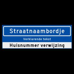 Straatnaambord KOKER 900x300mm - met ondertekst en huisnummers NEN1772