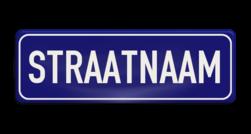 Straatnaambord aluminium DOR 600x200mm - type Binnenstad klassiek, straatnaambord, origineel, naambord, gepersonaliseerd